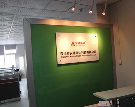 Antun company Investor Reception